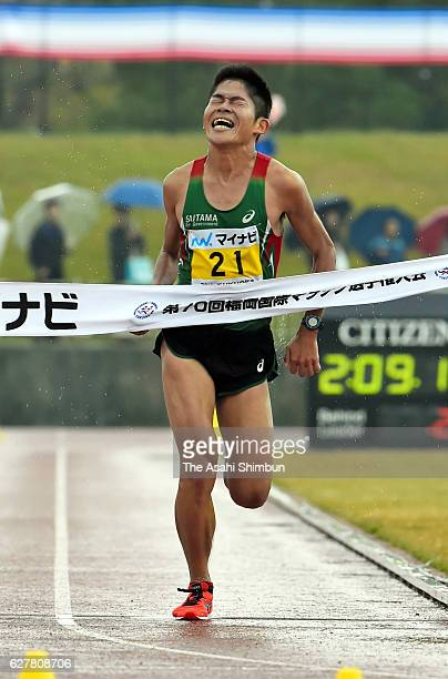 Yuki Kawauchi of Japan crosses the finish line to finish third in the Fukuoka International Marathon at Heiwadai Stadium on December 4 2016 in...
