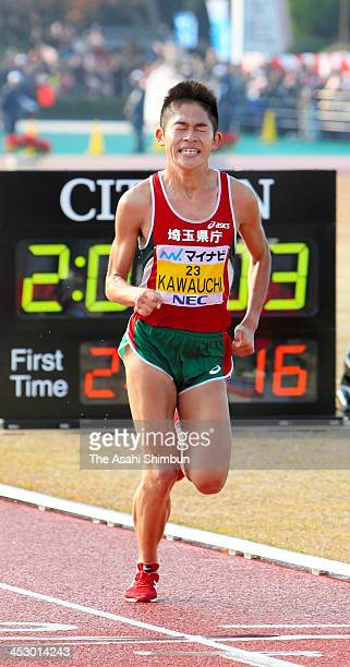 Yuki Kawauchi of Japan finishes third at the 67th Fukuoka International Open Marathon on December 1 2013 in Fukuoka Japan