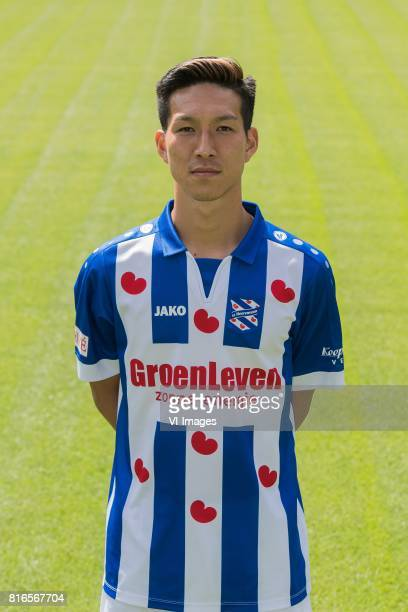 Yuki Kobayashi during the team presentation of sc Heerenveen on July 17 2017 at Abe Lenstra Stadium in Heerenveen The Netherlands