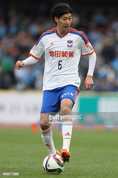 Yuki Kobayashi of Albirex Niigata in action during the JLeague match between Kawasaki Frontale and Albirex Niigata at Todoroki Stadium on April 4...