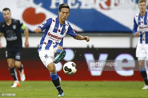Yuki Kobayashi of Heerenveenduring the Dutch Eredivisie match between sc Heerenveen and Heracles Almelo at Abe Lenstra Stadium on October 23 2016 in...