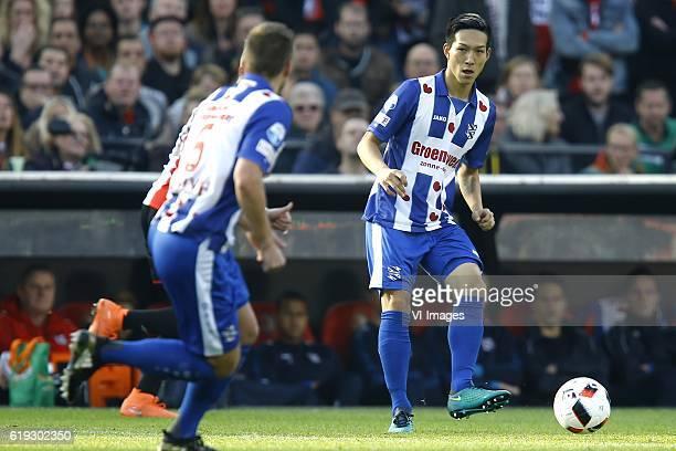 Yuki Kobayashi of Heerenveenduring the Dutch Eredivisie match between sc Heerenveen and Ajax at the Kuip on October 30 2016 in Rotterdam The...
