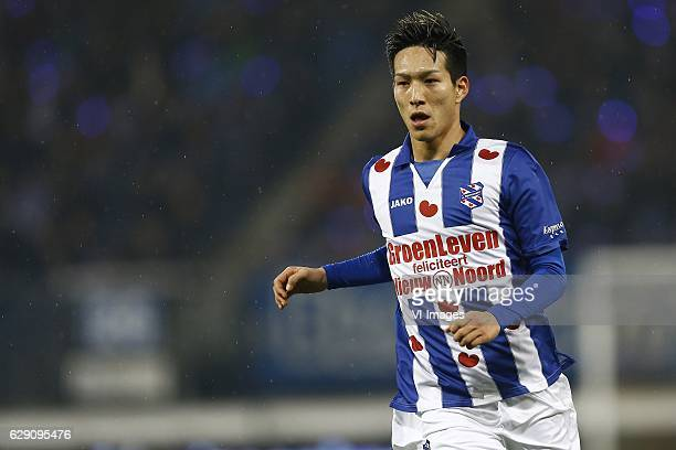 Yuki Kobayashi of Heerenveenduring the Dutch Eredivisie match between sc Heerenveen and sbv Excelsior at Abe Lenstra Stadium on December 10 2016 in...