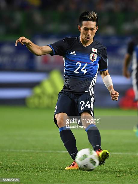 Yuki Kobayashi of Japan in action during the international friendly match between Japan and Bosnia And Herzegovina at the Suita City Football Stadium...