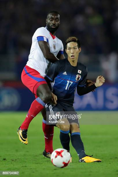 Yuki Kobayashi of Japan in action during the international friendly match between Japan and Haiti at Nissan Stadium on October 10 2017 in Yokohama...