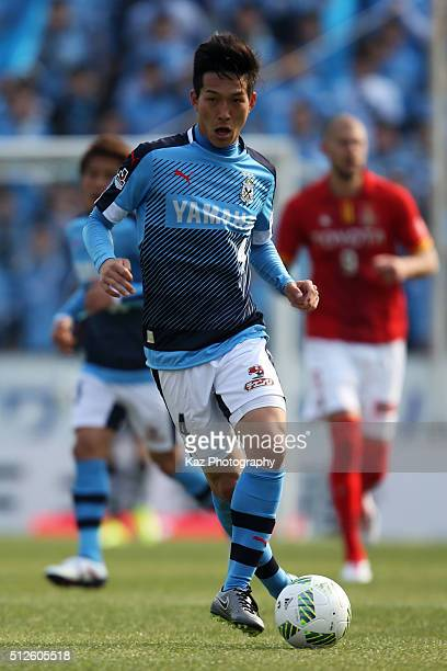 Yuki Kobayashi of Jubilo Iwata in action during the JLeague match between Jubilo Iwata and Nagoya Grampus at the Yamaha Stadium on February 27 2016...