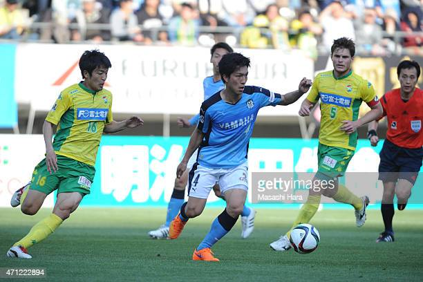 Yuki Kobayashi of Jubilo Iwata in action during the JLeague second division match between JEF United Chiba and Jubilo Iwata at Fukuda Denshi Arena on...