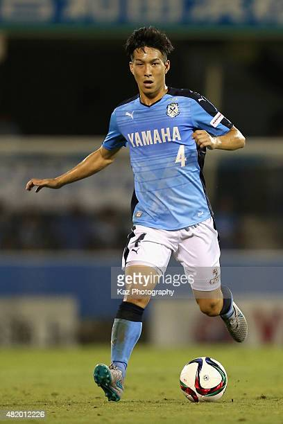 Yuki Kobayashi of Jubilo Iwata in action during the JLeague second division match between Jubilo Iwata and Cerezo Osaka at Yamaha Stadium on July 26...