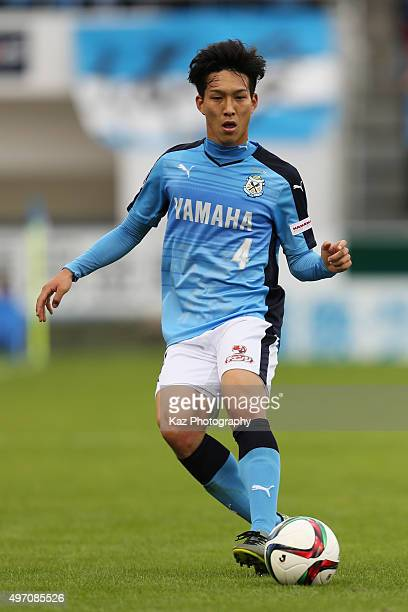 Yuki Kobayashi of Jubilo Iwata in action during the JLeague second division match between Jubilo Iwata and Yokohama FC at Yamaha Stadium on November...