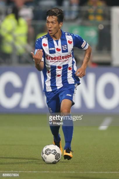 Yuki Kobayashi of sc Heerenveen during the Dutch Eredivisie match between ADO Den Haag and sc Heerenveen at Kyocera stadium on August 26 2017 in The...