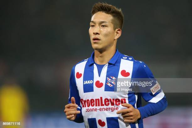 Yuki Kobayashi of sc Heerenveen during the Dutch Eredivisie match between Sparta Rotterdam and sc Heerenveen at the Sparta stadium Het Kasteel on...