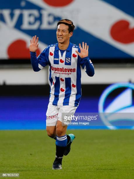 *Yuki Kobayashi* of SC Heerenveen during the Dutch Eredivisie match between SC Heerenveen v AZ Alkmaar at the Abe Lenstra Stadium on October 29 2017...