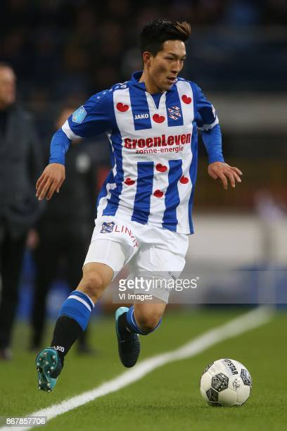 Yuki Kobayashi of sc Heerenveen during the Dutch Eredivisie match between sc Heerenveen and AZ Alkmaar at Abe Lenstra Stadium on October 29 2017 in...