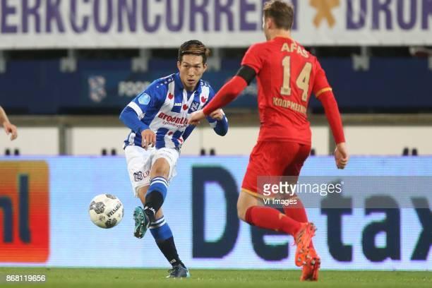 Yuki Kobayashi of sc Heerenveen Teun Koopmeiners of AZ during the Dutch Eredivisie match between sc Heerenveen and AZ Alkmaar at Abe Lenstra Stadium...