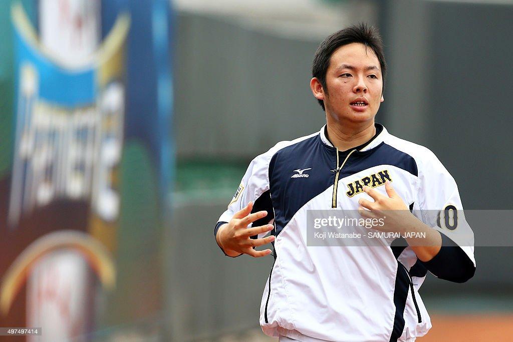 Japan Training Session - WBSC Premier 12
