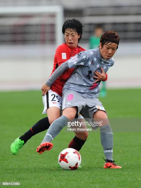 Yuki Mizutani of Urawa Red Diamonds Ladies and Rino Nakano of Chifure AS Elfen Saitama compete for the ball during the Nadeshiko League Cup Group B...