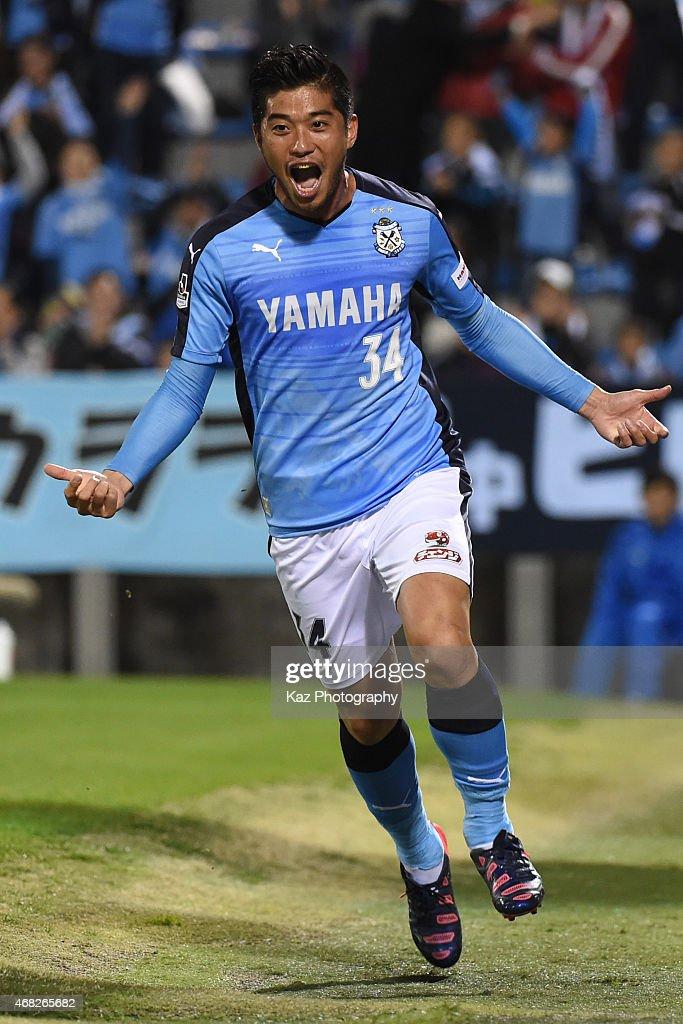 ImagesVideoJubilo Iwata v Tochigi SC - J.League 2 201510 picturesJubilo Iwata v Tochigi SC - J.League 2 201510 pictures