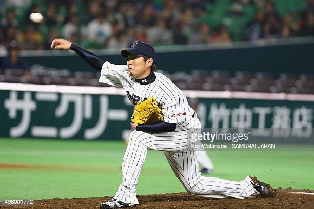 Yuki Nishi of Japan pitches in the top half of the third inning during the sendoff friendly match for WBSC Premier 12 between Japan and Puerto Rico...