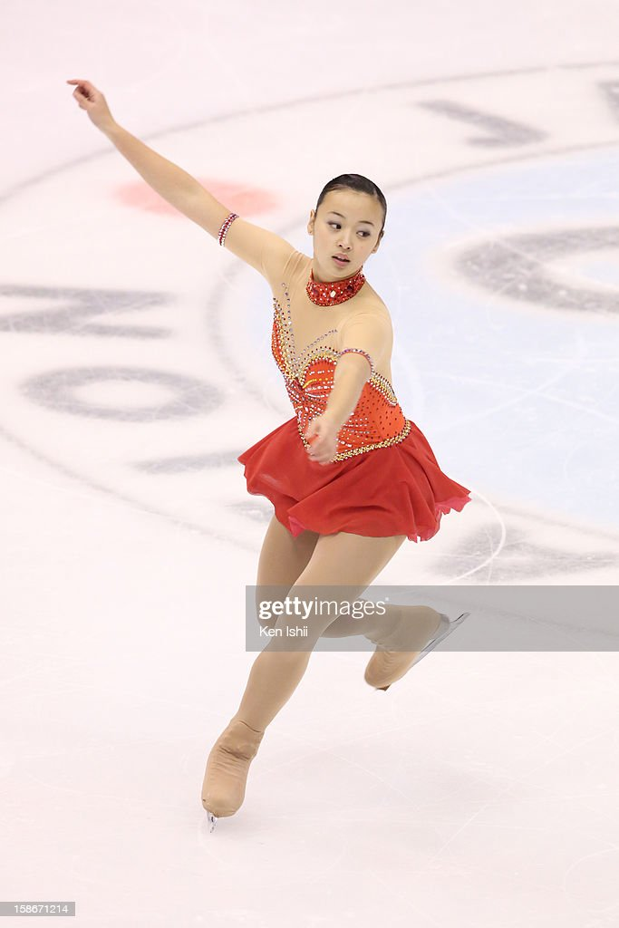 Yuki Nishino competes in the Women's Free Program during day three of the 81st Japan Figure Skating Championships at Makomanai Sekisui Heim Ice Arena on December 23, 2012 in Sapporo, Japan.