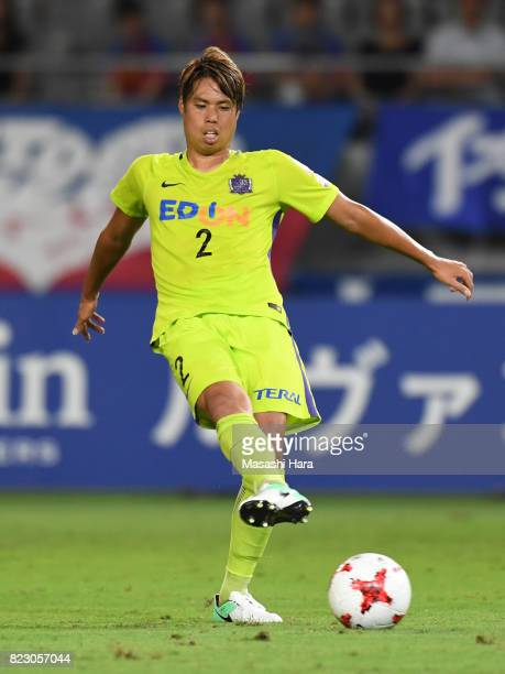 Yuki Nogami of Sanfrecce Hiroshima in action during the JLeague Levain Cup PlayOff Stage first leg match between FC Tokyo and Sanfrecce Hiroshima at...