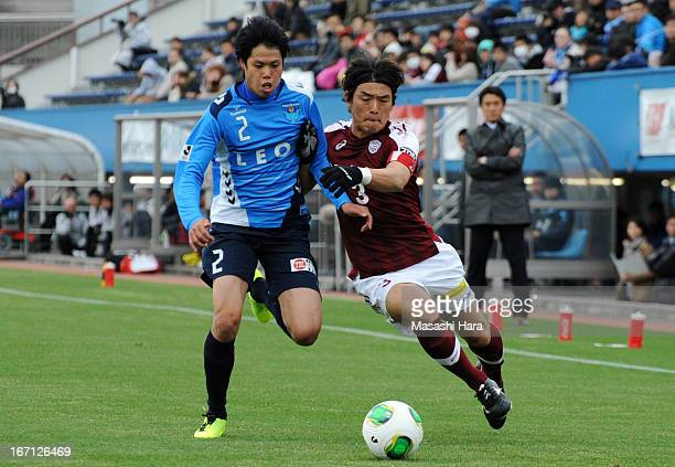 Yuki Nogami of Yokohama FC and Takahito Soma of Vissel Kobe compete for the ball during the JLeague second division match between Yokohama FC and...