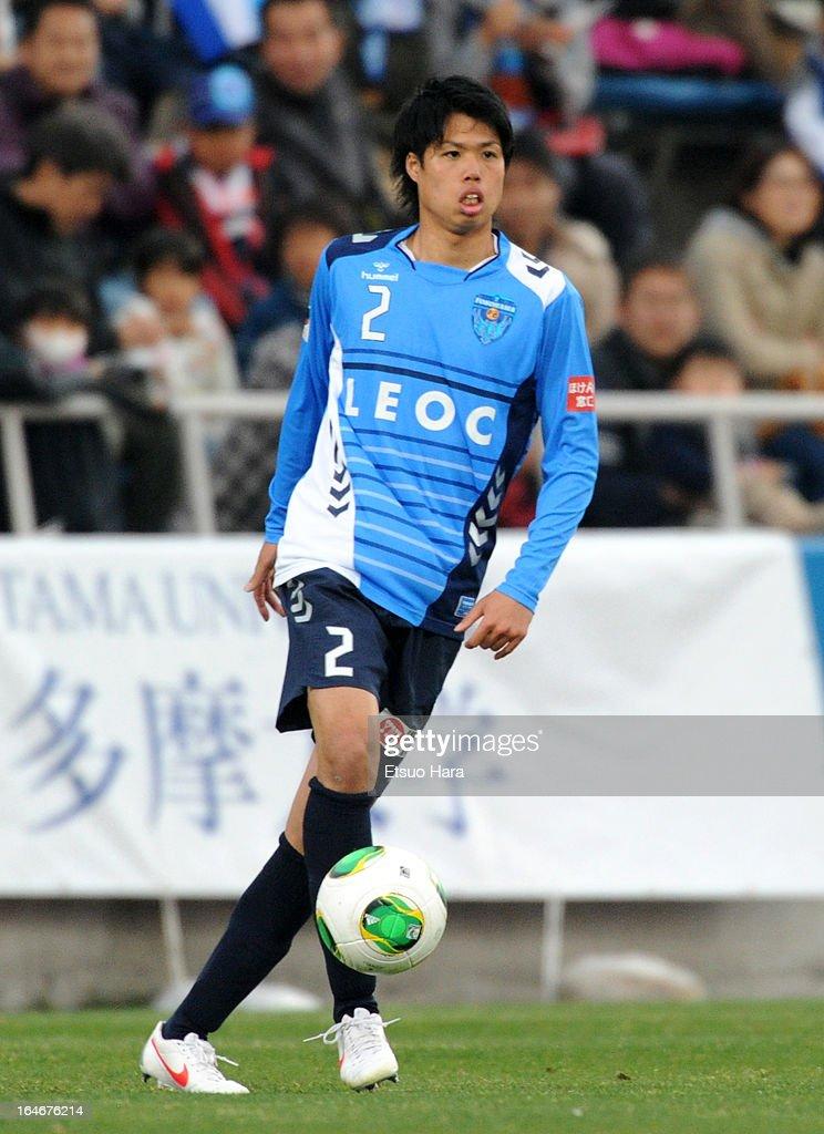 Yuki Nogami of Yokohama FC in action during the J.League Second Division match between Yokohama FC and Fagiano Okayama at Nippatsu Mitsuzawa Stadium on March 24, 2013 in Yokohama, Japan.