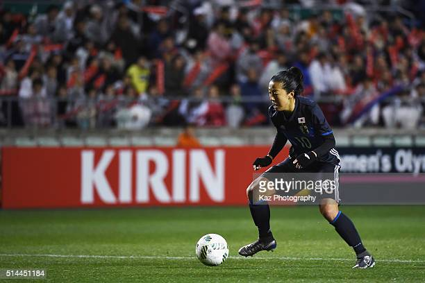 Yuki Ogimi of Japan in action during the AFC Women's Olympic Final Qualification Round match between Japan and North Korea at Kincho Stadium on March...