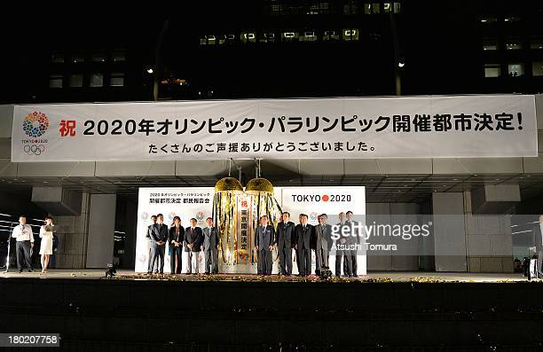 Yuki Ota Mami Sato Masato Mizuno Naoki Inose and members of Tokyo Metropolitan Assembly pose for press during the briefing session on 2020 Tokyo...