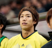 Yuki Otsu of Japan watches from the team bench during the international friendly match between Japan and Latvia at Home's Stadium Kobe on February 6...