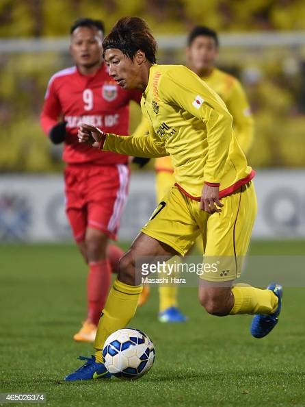 Yuki Otsu of Kashiwa Reysol in action during the AFC Champions League Group E match between Kashiwa Reysol and Binh Duong at Hitachi Kashiwa Soccer...