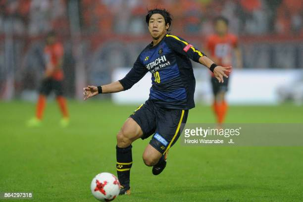 Yuki Otsu of Kashiwa Reysol in action during the JLeague J1 match between Omiya Ardija and Kashiwa Reysol at NACK 5 Stadium Omiya on October 21 2017...