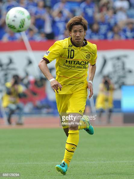 Yuki Otsu of Kashiwa Reysol in action during the JLeague match between Yokohama FMarinos and Kashiwa Reysol at the Nissan Stadium on May 29 2016 in...