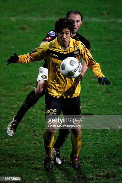 Yuki Otsu of Venlo controls the the ball infront of Martijn Monteyne of Roda JC during the Eredivisie match between VVV Venlo and Roda JC Kerkrade at...