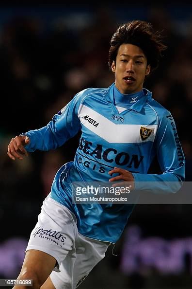 Yuki Otsu of Venlo in action during the Eredivisie match between Feyenoord and VVV Venlo at De Kuip on April 5 2013 in Rotterdam Netherlands