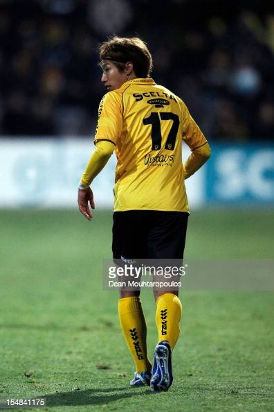 Yuki Otsu of Venlo in action during the Eredivisie match between VVV Venlo and NAC Breda at Seacon Stadion De Koel on October 27 2012 in Venlo...