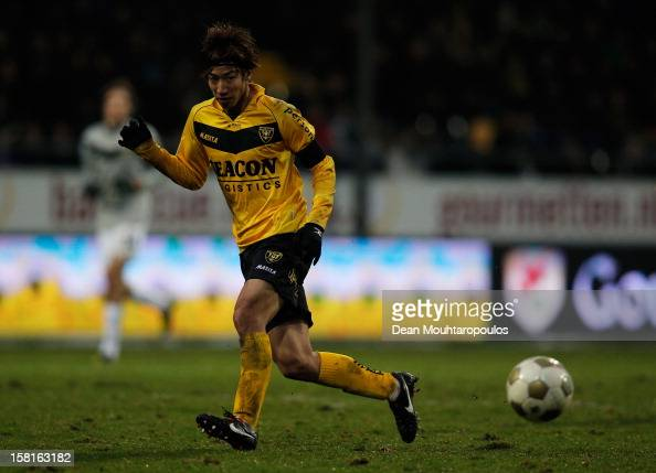 Yuki Otsu of Venlo in action during the Eredivisie match between VVV Venlo and Vitesse Arnhem at the Seacon Stadion De Koel on December 9 2012 in...