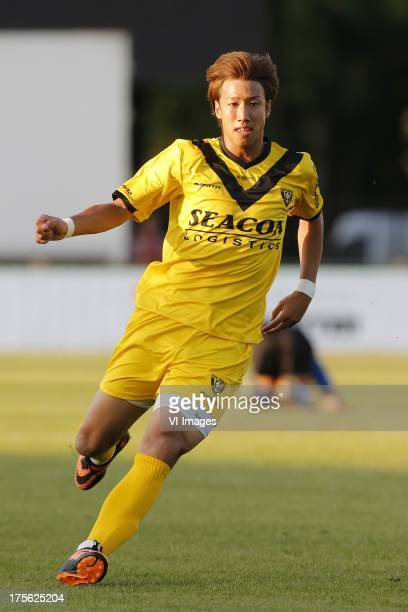 Yuki Otsu of VVVVenlo during the Jupiler League match between FC Eindhoven and VVV Venlo at Jan Louwers stadium on August 2 2013 in Eindhoven The...