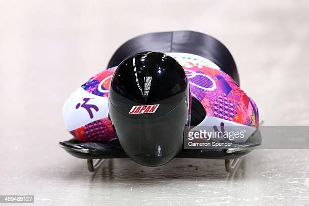 Yuki Sasahara of Japan makes a run during the Men's Skeleton on Day 8 of the Sochi 2014 Winter Olympics at Sliding Center Sanki on February 15 2014...