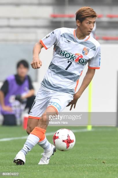 Yuki Sato of AC Nagano Parceiro in action during the JLeague J3 match between Giravanz Kitakyushu and AC Nagano Parceiro at Mikuni World Stadium on...