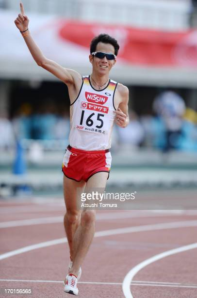 Yuki Sato of Japan celebrates his win after the Men's 10000m on day two of the 97th Japan Track and Field Championships at Ajinomoto Stadium on June...