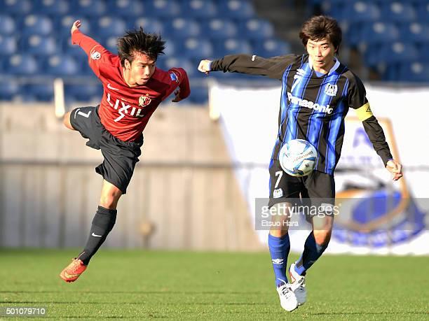 Yuki Shikama of Kashima Antlers Youth and Mizuki Ichimaru of Gamba Osaka Youth compete for the ball during the Prince Takamado Trophy All Japan Youth...