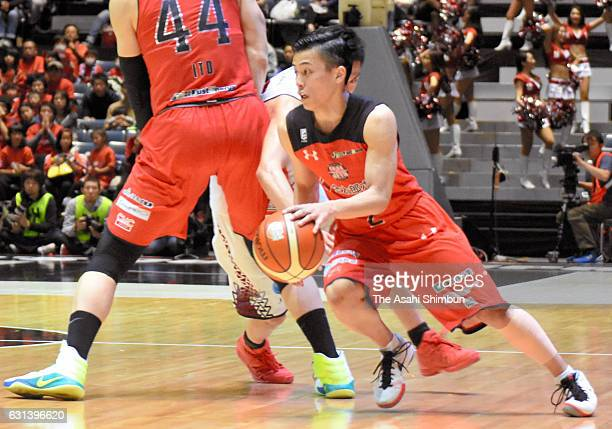 Yuki Togashi of Chiba Jets in action during the 92nd Emperor's Cup All Japan Men's Basketball Championship final at Yoyogi National Gymnasium on...