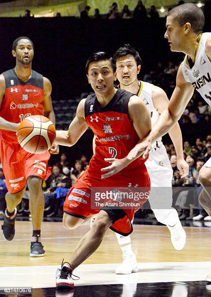 Yuki Togashi of Chiba Jets in action during the 92nd Emperor's Cup All Japan Men's Basketball Championship semi final match between SeaHorses Mikawa...
