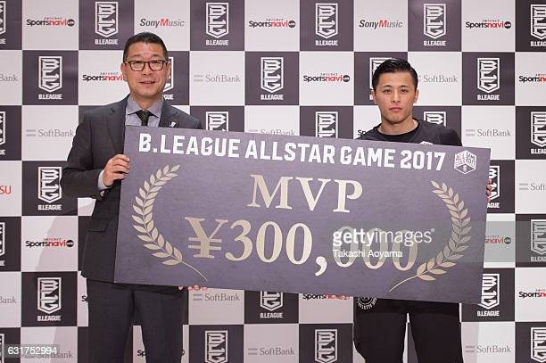 Yuki Togashi of the BBlack and B League chairman Masaaki Okawa pose for a photograph after the B league Allstar Game match between B Black and B...