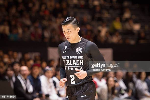Yuki Togashi of the BBlack looks on during the B league Allstar Game match between B Black and B White as part of the 2017 Bleague AllStar Weekend at...