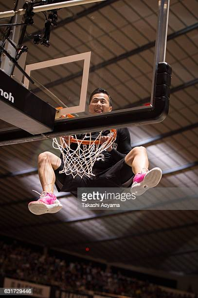 Yuki Togashi of the BBlack reacts after a dunk during the B league Allstar Game match between B Black and B White as part of the 2017 Bleague AllStar...