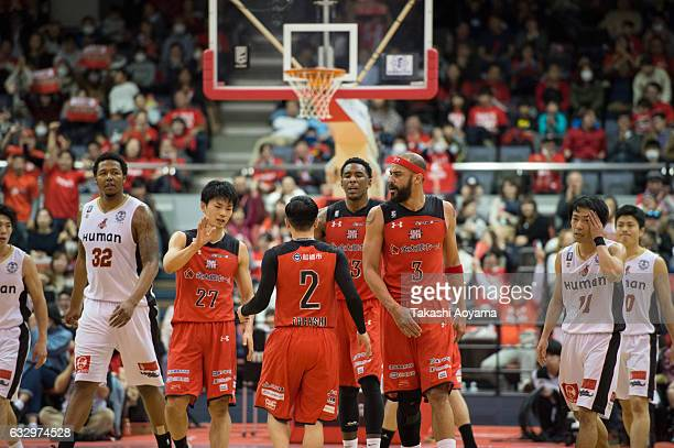 Yuki Togashi of the Chiba Jets celebrates a score with his teammates during the B League game between Chiba Jets and Osaka Evessa at on January 29...