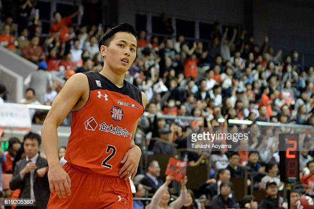 Yuki Togashi of the Chiba Jets looks on during the B League match between Chiba Jets and Alvark Tokyo at the Funabashi Arena on October 30 2016 in...