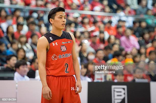 Yuki Togashi of the Chiba Jets looks on during the B League match between Chiba Jets and Toyama Grouses at the Funabashi Arena on December 18 2016 in...