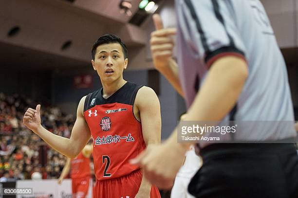 Yuki Togashi of the Chiba Jets reacted after a refereeÕs decision during the B League game between Chiba Jets and Toshiba Kawasaki Brave Thunders at...